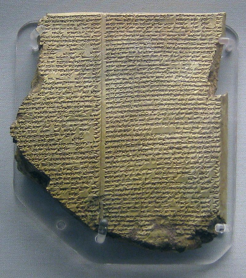 800px-British_Museum_Flood_Tablet
