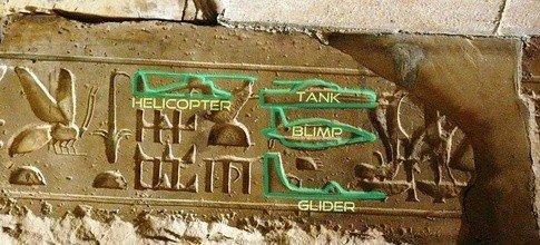 "How Does an ""Alternative"" Archaeology Work?"