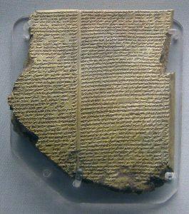 800px-British_Museum_Flood_Tablet